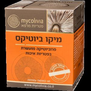 myco_butics